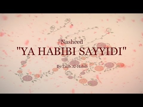 Beautiful Nasheed