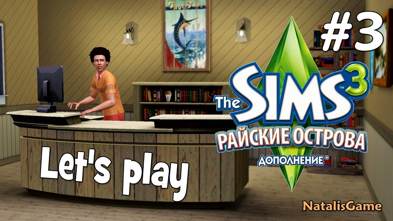 Решение проблемы: Диск с игрой не обнаружен. в The Sims 3 - YouTube