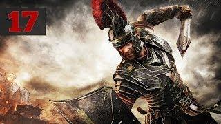 Прохождение Ryse: Son of Rome (Русский перевод) — Часть 17: Рим будет жить! [ФИНАЛ](Купить Ryse: Son of Rome: http://rusgametactics.ru/games/ryse_son_of_rome/ Плейлист Ryse: Son of Rome : http://goo.gl/VVMpJ4 Мой Xbox One ..., 2014-01-11T01:08:21.000Z)