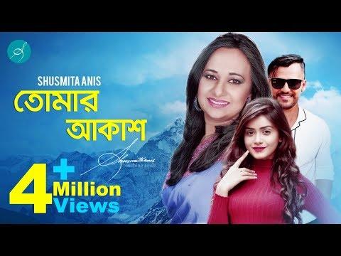 Tomar Akash Official Music Video | Shusmita Anis | Tanjin Tisha | Adit | Taneem Rahman Angshu