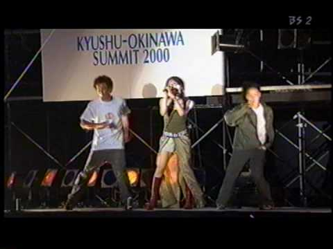 Eriko with Crunch - EVERYDAY,BE WITH YOU -LIVE- Summit Music Fest