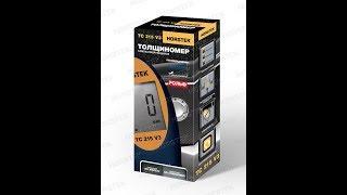САМОКАЛИБРУЮЩИЙСЯ ТОЛЩИНОМЕР HORSTEK TC 215 V3/Self-calibrating the THICKNESS gauge HORSTEK TC 215