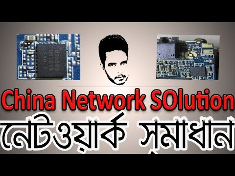 China Mobile Network Emergency Problems Solutions/no Service Problems Jumper Low Network In Bangla