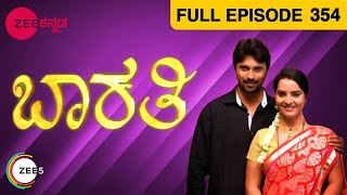Bharathi - Episode 354 - October 15, 2014