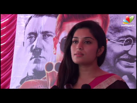 Gandhi Giri Press Meet | New Kannada Movie