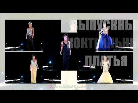 Вечерние платья 2016, модные платья, модели платьев