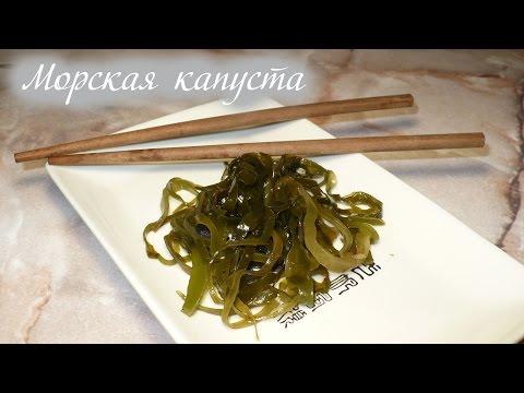 Рецепт: Салат из морской капусты на
