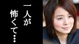 女優の石田ゆり子(48)が22日放送のTBS系「サワコの朝」(土曜...