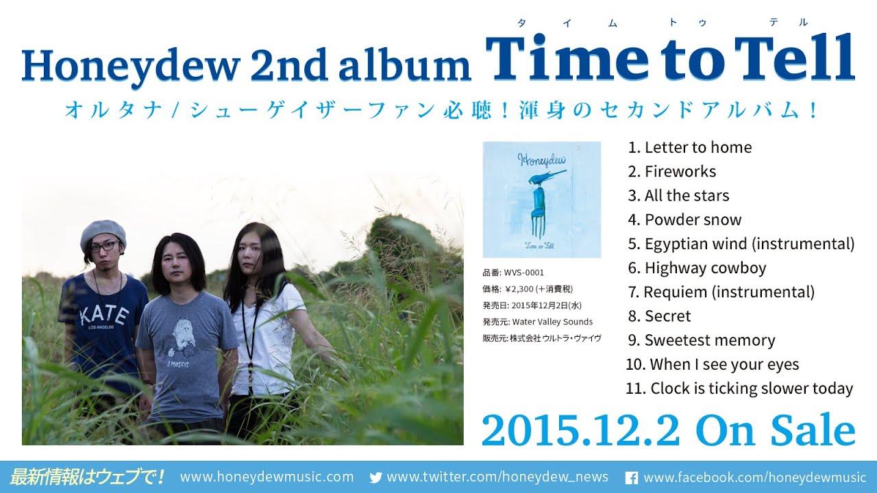 honeydew time to tell album digest アルバム全曲試聴 youtube