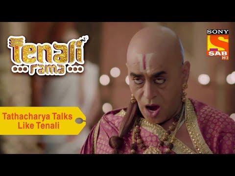 Your Favorite Character | Tathacharya Talks Like Tenali | Tenali Rama