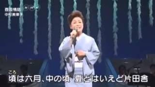 中村美律子 - 壷坂情話