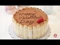 [漾漾美味] 第11集 提拉米苏蛋糕  Tiramisu Cake