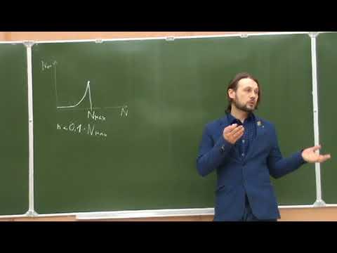 Алгоритмы на Python 3. Лекция №21 (весной 7-я)