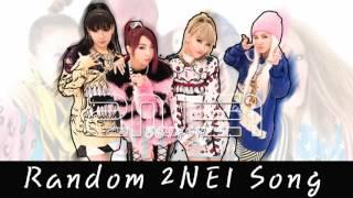 Random 2NE1 Song รวมเพลงเพราะๆวง 2ne1 ฟังไปทำงานไป #1