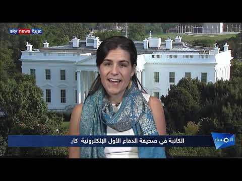 ترامب: اتفاق وقف إطلاق النار في شمال سوريا متماسك  - نشر قبل 52 دقيقة