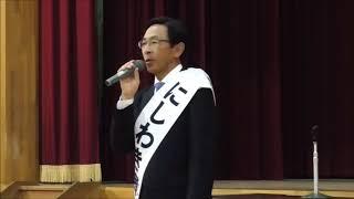 京都府知事選挙2018 にしわき隆俊候補 個人演説会 3月31日