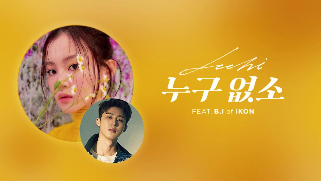 LEE HI - 누구 없소 (NO ONE) (Feat. B.I of iKON) Lyrics (Han/Rom/Eng)