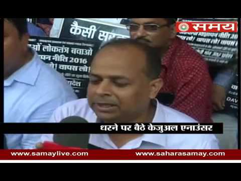 Casual announcers protest at Jantar-Mantar