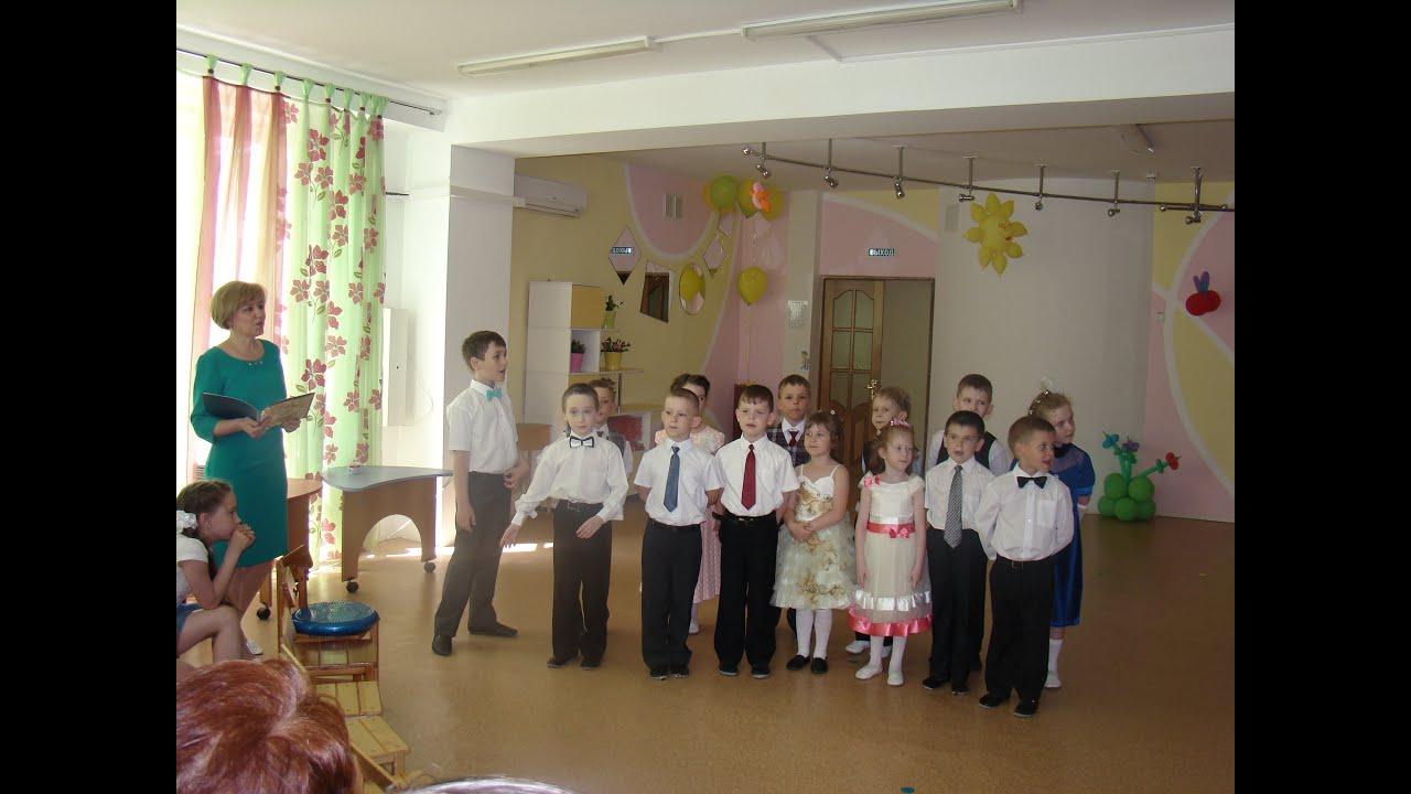 На выпускной в садике тольятти