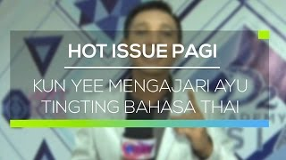 Kun Yee Mengajari Ayu Tingting Bahasa Thai - Hot Issue Pagi