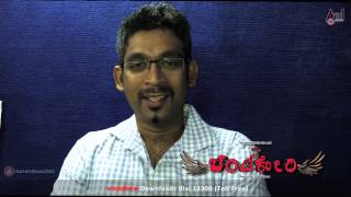 Download Hindi Video Songs - Chandi Kori | Madirangi | Arjun Kapikad,Krishma Amin | New Tulu Movie Songs