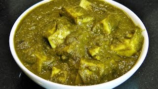 पालक पनीर | How to make easy Palak Paneer | Spinach and Cottage Cheese Recipe thumbnail