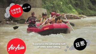 Video AirAsia Awesome Yogyakarta download MP3, 3GP, MP4, WEBM, AVI, FLV Juni 2018
