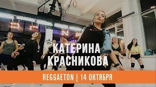 Katerina Krasnikova   Reggaeton   Almighty & MyM - Adderall