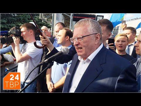 Прибытие Жириновского | Новости | ТВР24 | Сергиев Посад