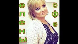 Светлана Пермякова ПОХУДЕЛА. Зеленый кофе, как быстро похудеть!