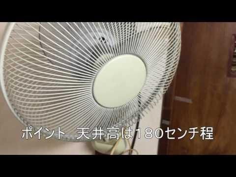 【泊まってみた】川崎市簡易宿泊所 潜入調査