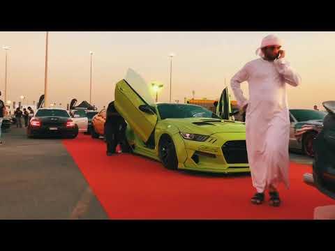 Gulf Car Festival 2018