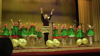 "Танец - ""Пчелка Майя"""