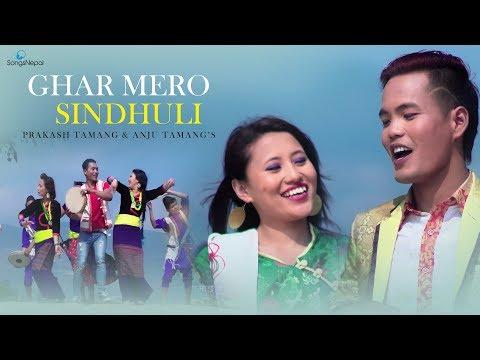 Ghar Mero Sindhuli - Prakash Tamang & Anju Tamang | New Nepali Tamang Selo Song 2018 / 2074