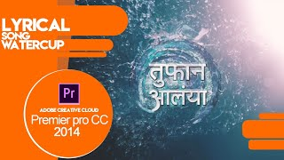 Toofan aala lyrics watercup | (paani foundation )|artix visualfx
