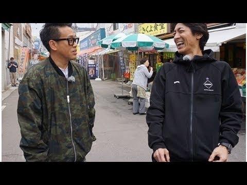 矢部博之&宮川大輔旅行函館2名、地元中学生、フットサル対決