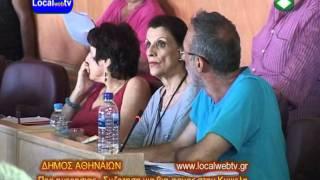 ΑΘΗΝΑ 18-7-11 ΔΣ1 Συζητηση για την βια στην Αθηνα