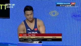 Asian Weightlifting Championships 2019 - Men's 96kg
