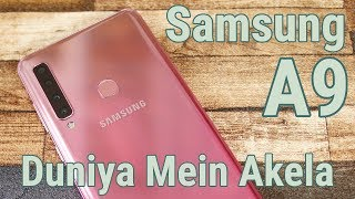 Video Samsung Galaxy A9 | World's First Rear Quad Camera Smartphone download MP3, 3GP, MP4, WEBM, AVI, FLV November 2018