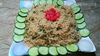 Mater pulao recipe Easy cooking with as مٹر پلاو