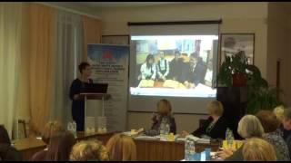 Программа профессионального развития «Библиотекарь – модератор чтения русской литературы»