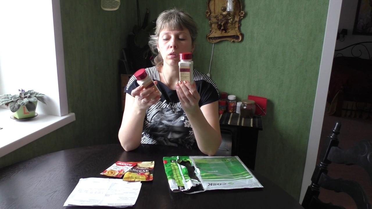 Я САМА. Где купить агар-агар. - YouTube - photo#9