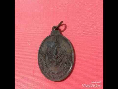 เหรียญหลวงปู่แหวน2521