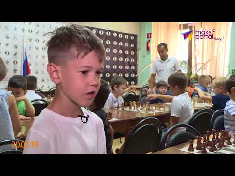 Юные сочинцы отметили Международный день шахмат