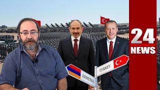 Թուրքիայի հետ պետք է ընդհանուր շահեր գտնել և խոսել. Անկարան չի երազում հարձակվել ՀՀ-ի վրա