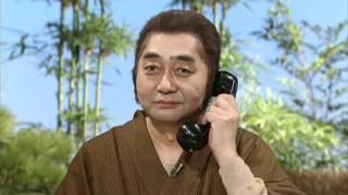 細野家にアッコちゃんから電話がかかってきた。「あなた、アッコちゃん...