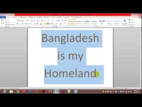 MS Word class 01 part 01