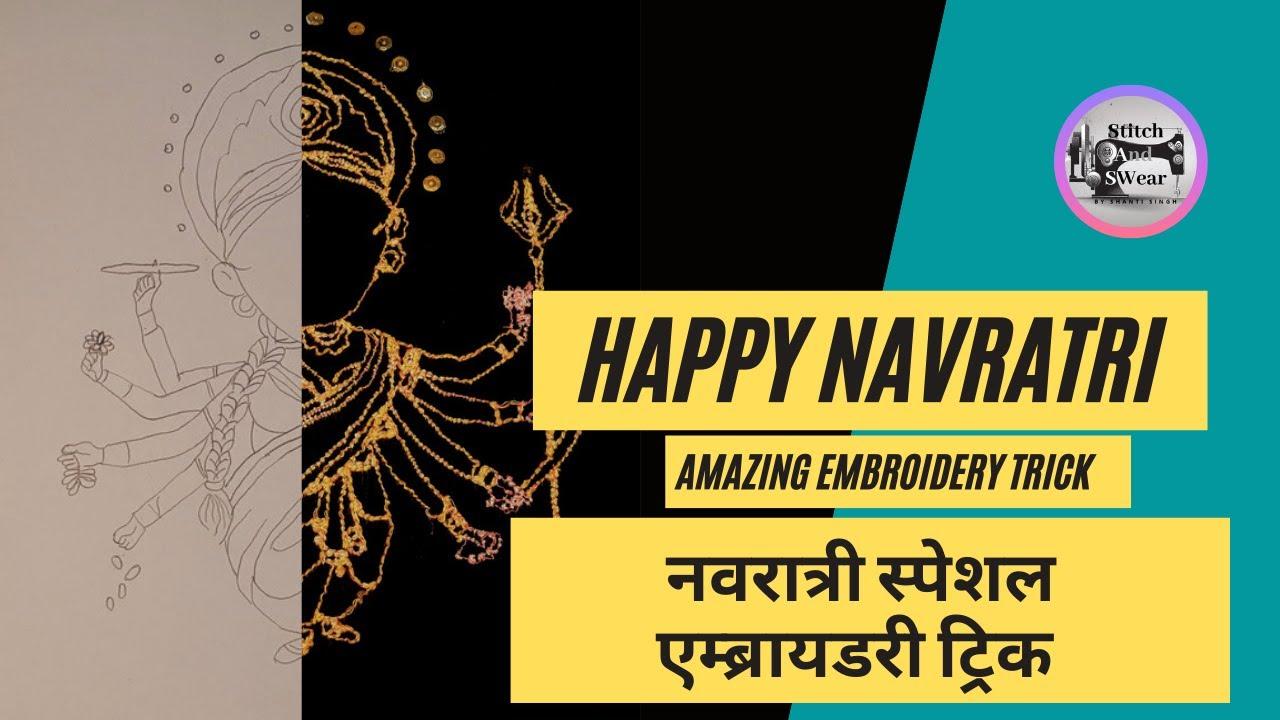DIY Amazing Embroidery Trick- Celebrating Navratri