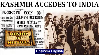 Kashmir accedes to India, Hari Singh signs instrument of accession |October 26 History|Oneindia News
