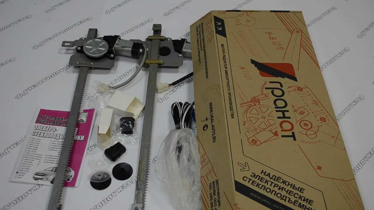 схема установки кондиционера на камаз